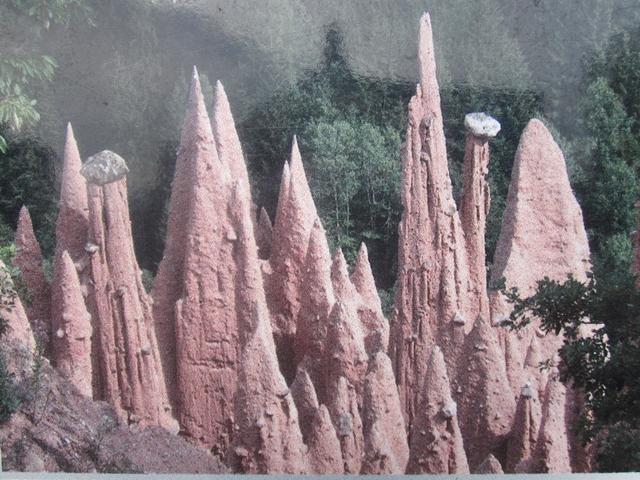 1855 Renon Earth Pyramids
