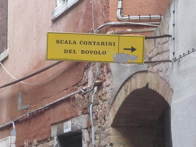 4280 Venice Stairs