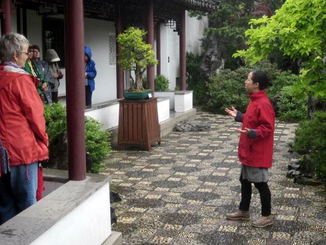 7045 Vancouver Japanese Garden